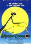 Микрокосмос /Microcosmos: Le peuple de l'herbe/ (1996)