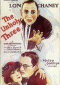 Несвятая троица /The Unholy Three/ (1930)