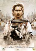 """Постер 10 из 11 из фильма """"Александр"""" /Alexander/ (2004)"""