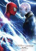 """Постер 9 из 20 из фильма """"Новый Человек-паук: Высокое напряжение"""" /The Amazing Spider-Man 2/ (2014)"""