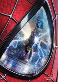 """Постер 7 из 20 из фильма """"Новый Человек-паук: Высокое напряжение"""" /The Amazing Spider-Man 2/ (2014)"""