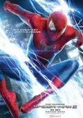 """Постер 10 из 20 из фильма """"Новый Человек-паук: Высокое напряжение"""" /The Amazing Spider-Man 2/ (2014)"""