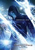 """Постер 11 из 20 из фильма """"Новый Человек-паук: Высокое напряжение"""" /The Amazing Spider-Man 2/ (2014)"""