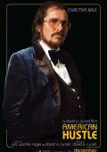 """Постер 3 из 8 из фильма """"Афера по-американски"""" /American Hustle/ (2013)"""