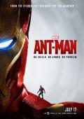 """Постер 9 из 20 из фильма """"Человек-муравей"""" /Ant-Man/ (2015)"""