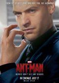 """Постер 12 из 20 из фильма """"Человек-муравей"""" /Ant-Man/ (2015)"""