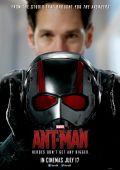 """Постер 13 из 20 из фильма """"Человек-муравей"""" /Ant-Man/ (2015)"""