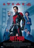 """Постер 10 из 20 из фильма """"Человек-муравей"""" /Ant-Man/ (2015)"""