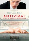 """Постер 3 из 4 из фильма """"Антивирусный"""" /Antiviral/ (2012)"""