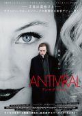 """Постер 4 из 4 из фильма """"Антивирусный"""" /Antiviral/ (2012)"""
