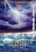"""Постер 2 из 6 из фильма """"Атлантида: Затерянный мир"""" /Atlantis: The Lost Empire/ (2001)"""