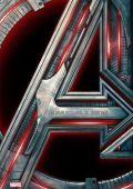 """Постер 3 из 28 из фильма """"Мстители: Эра Альтрона"""" /Avengers: Age of Ultron/ (2015)"""