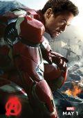 """Постер 17 из 28 из фильма """"Мстители: Эра Альтрона"""" /Avengers: Age of Ultron/ (2015)"""