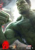 """Постер 18 из 28 из фильма """"Мстители: Эра Альтрона"""" /Avengers: Age of Ultron/ (2015)"""