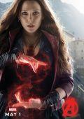 """Постер 25 из 28 из фильма """"Мстители: Эра Альтрона"""" /Avengers: Age of Ultron/ (2015)"""