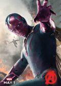 """Постер 27 из 28 из фильма """"Мстители: Эра Альтрона"""" /Avengers: Age of Ultron/ (2015)"""