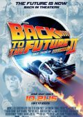 "Постер 10 из 10 из фильма ""Назад в будущее 2"" /Back to the Future Part II/ (1989)"