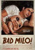 """Постер 1 из 3 из фильма """"Майло"""" /Bad Milo!/ (2013)"""