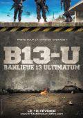 """Постер 2 из 4 из фильма """"13-й район"""" /Banlieue 13/ (2004)"""