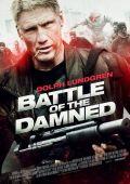 """Постер 2 из 2 из фильма """"Битва проклятых"""" /Battle of the Damned/ (2013)"""