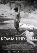 """Постер 1 из 1 из фильма """"Иди и Играй"""" /Komm und spiel/ (2013)"""