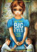 """Постер 2 из 3 из фильма """"Большие глаза"""" /Big Eyes/ (2014)"""