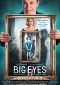 """Постер 3 из 3 из фильма """"Большие глаза"""" /Big Eyes/ (2014)"""