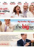 """Постер 6 из 7 из фильма """"Большая свадьба"""" /The Big Wedding/ (2013)"""