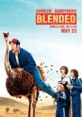 """Постер 3 из 13 из фильма """"Смешанные"""" /Blended/ (2014)"""