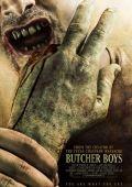 """Постер 2 из 3 из фильма """"Обвальщики"""" /Boneboys/ (2012)"""
