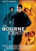"""Постер 3 из 3 из фильма """"Идентификация Борна"""" /The Bourne Identity/ (2002)"""