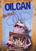 """Постер 12 из 16 из фильма """"Семейка монстров"""" /The Boxtrolls/ (2014)"""