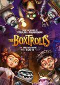 """Постер 16 из 16 из фильма """"Семейка монстров"""" /The Boxtrolls/ (2014)"""