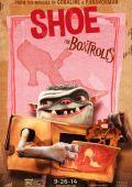 """Постер 9 из 16 из фильма """"Семейка монстров"""" /The Boxtrolls/ (2014)"""