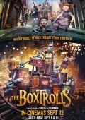 """Постер 11 из 16 из фильма """"Семейка монстров"""" /The Boxtrolls/ (2014)"""