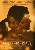 """Постер 2 из 2 из фильма """"Расставаясь с девушками"""" /Breaking the Girls/ (2013)"""