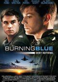 """Постер 1 из 1 из фильма """"Горящая синева"""" /Burning Blue/ (2013)"""