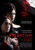 """Постер 5 из 6 из фильма """"Византия"""" /Byzantium/ (2012)"""