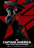 """Постер 18 из 24 из фильма """"Первый мститель: Другая война"""" /Captain America: The Winter Soldier/ (2014)"""
