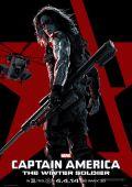 """Постер 16 из 24 из фильма """"Первый мститель: Другая война"""" /Captain America: The Winter Soldier/ (2014)"""