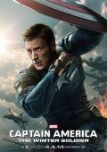 """Постер 15 из 24 из фильма """"Первый мститель: Другая война"""" /Captain America: The Winter Soldier/ (2014)"""