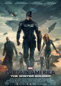 """Постер 12 из 24 из фильма """"Первый мститель: Другая война"""" /Captain America: The Winter Soldier/ (2014)"""