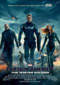 """Постер 11 из 24 из фильма """"Первый мститель: Другая война"""" /Captain America: The Winter Soldier/ (2014)"""