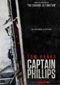 """Постер 3 из 5 из фильма """"Капитан Филлипс"""" /Captain Phillips/ (2013)"""