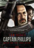 """Постер 2 из 5 из фильма """"Капитан Филлипс"""" /Captain Phillips/ (2013)"""