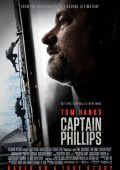 """Постер 4 из 5 из фильма """"Капитан Филлипс"""" /Captain Phillips/ (2013)"""