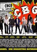 "Постер 7 из 11 из фильма ""CBGB"" /CBGB/ (2013)"
