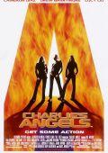 """Постер 1 из 3 из фильма """"Ангелы Чарли"""" /Charlie's Angels/ (2000)"""