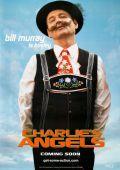 """Постер 2 из 3 из фильма """"Ангелы Чарли"""" /Charlie's Angels/ (2000)"""