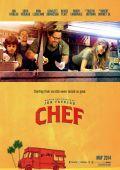 """Постер 2 из 3 из фильма """"Повар на колесах"""" /Chef/ (2014)"""